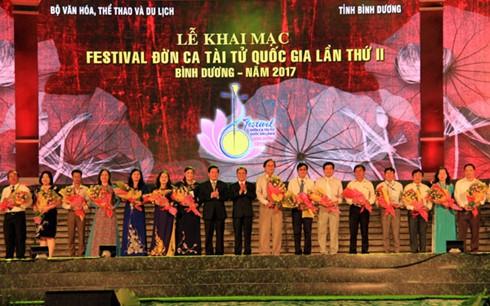 第2次全国才子弹唱艺术节开幕 - ảnh 1