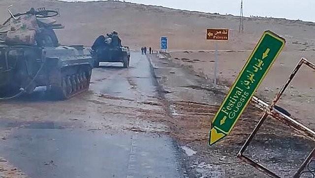 叙利亚中部即将获得解放 - ảnh 1