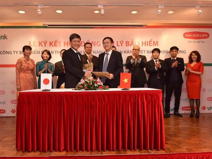 日本第一生命保险越南公司与西贡-河内银行签署合作仪式 - ảnh 1