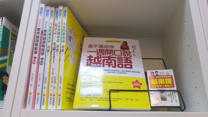 让越南语走进台湾社会的就谛学堂 - ảnh 2