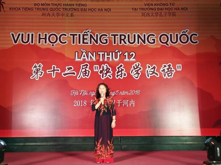 快乐学汉语——激发对汉语的兴趣 - ảnh 4