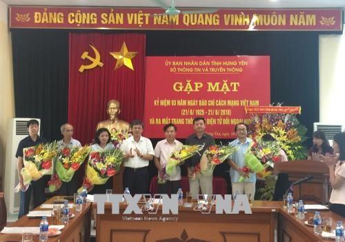 越南革命新闻节93周年系列活动 - ảnh 1