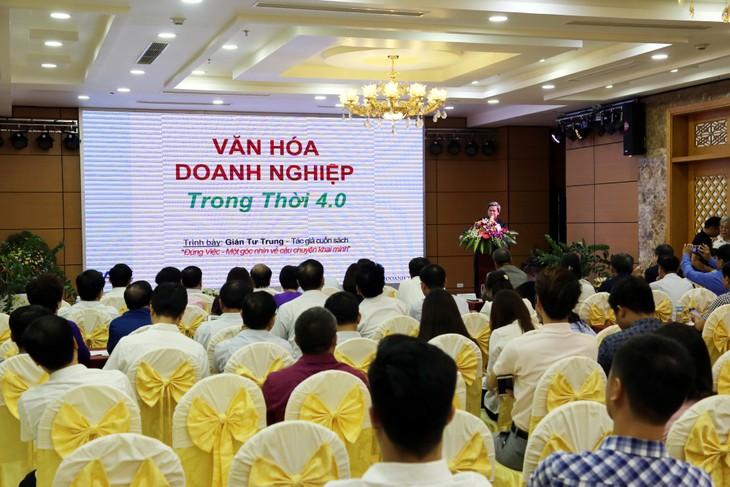 开展建设越南企业文化运动会议举行 - ảnh 1