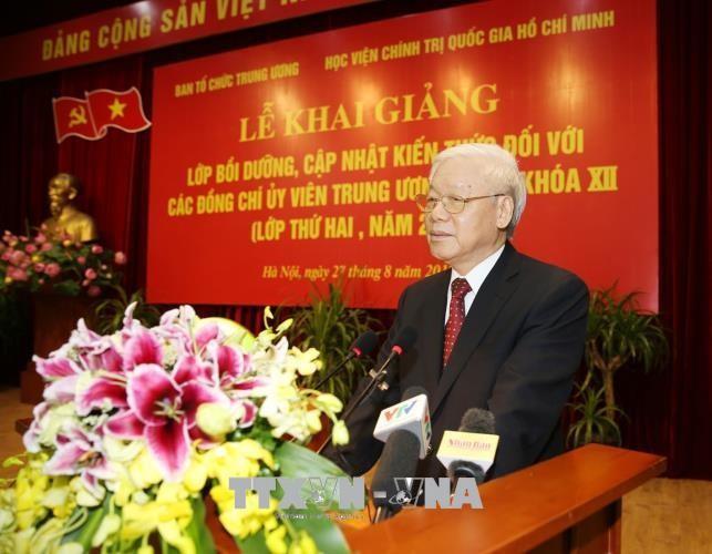 越共第12届中央委员培训和更新知识班开班 - ảnh 1