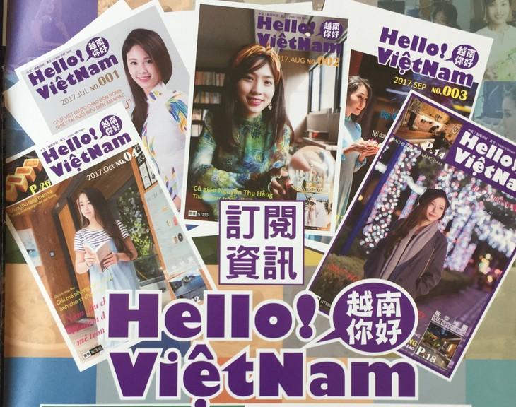《越南你好》杂志——旅居台湾越南人的精神食粮 - ảnh 2