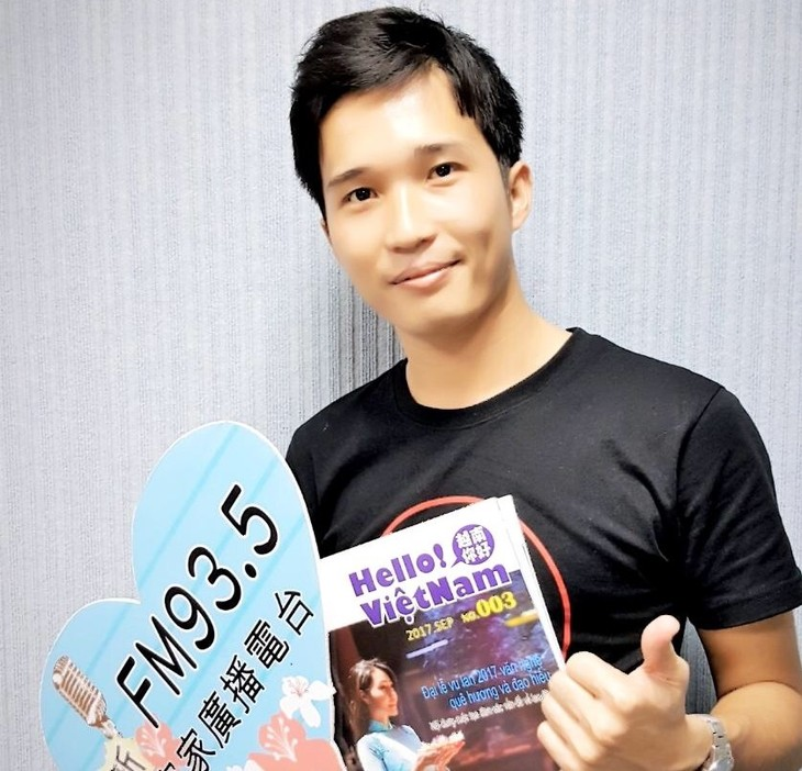 《越南你好》杂志——旅居台湾越南人的精神食粮 - ảnh 1