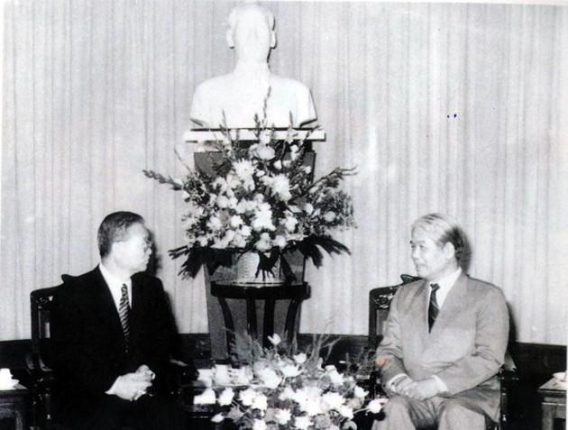 原越南共产党中央委员会总书记杜梅与世界多国领导人的资料图片 - ảnh 17