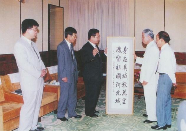 原越南共产党中央委员会总书记杜梅与世界多国领导人的资料图片 - ảnh 18