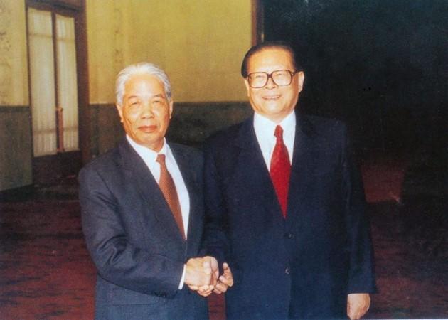 原越南共产党中央委员会总书记杜梅与世界多国领导人的资料图片 - ảnh 1