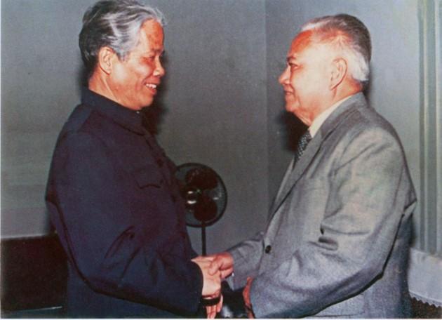 原越南共产党中央委员会总书记杜梅与世界多国领导人的资料图片 - ảnh 3
