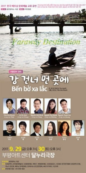 "Vietnamese and South Korean bilateral play ""Ben bo xa lac"" conveys message of humanity - ảnh 1"