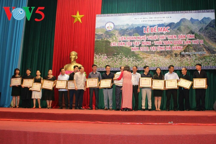 Vibrant performances wrap up Then singing festival in Ha Giang - ảnh 1