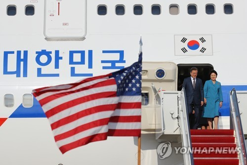 South Korean President visits US - ảnh 1
