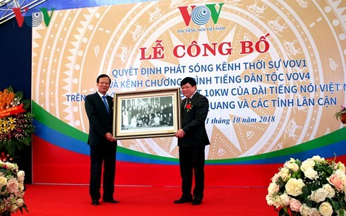 VOV channels beam to Tuyen Quang and adjacent provinces - ảnh 1