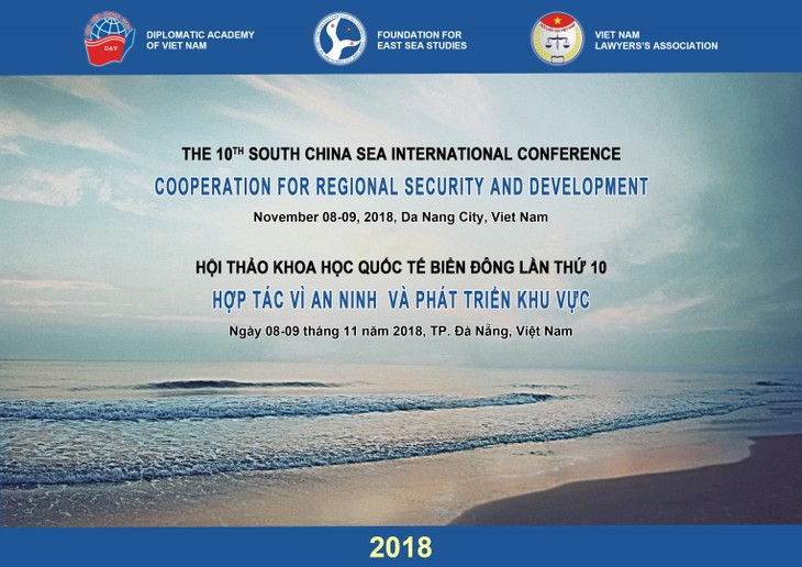 East Sea conference: cooperation for regional security, development - ảnh 1