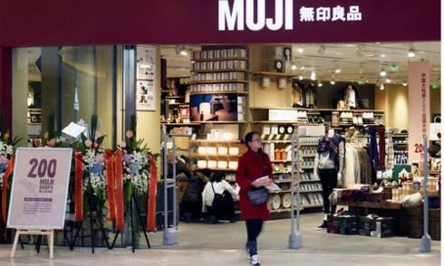 Japanese retailer Muji set to enter Vietnam in 2020 - ảnh 1