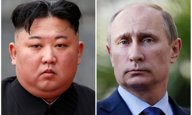 Russia, DPRK leaders assess summit result  - ảnh 1