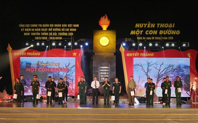 60th anniversary of Ho Chi Minh Trail celebrated in Nghe An - ảnh 1