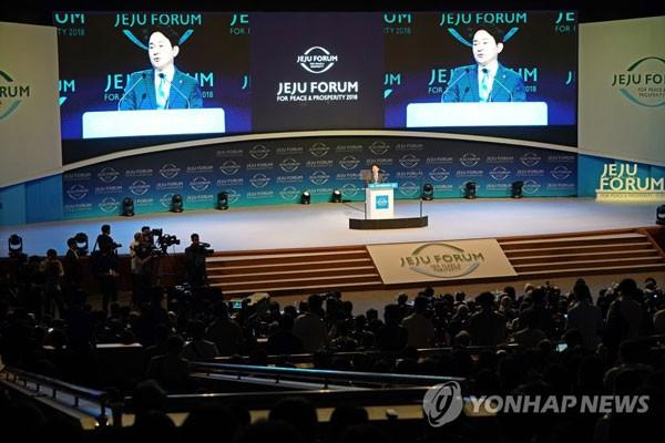 South Korea's global peace forum begins - ảnh 1