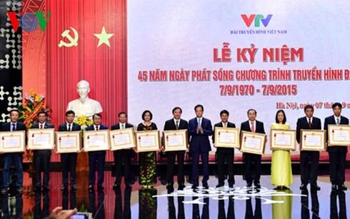 La Télévision vietnamienne fête son 45ème anniversaire - ảnh 1