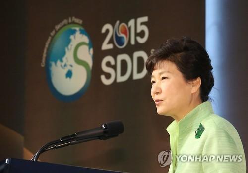 Park appelle Pyongyang à s'ouvrir et à se réformer - ảnh 1
