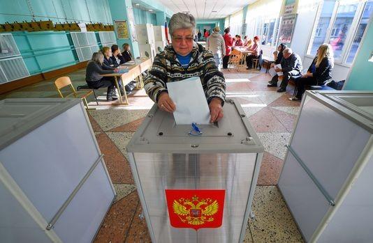 La Russie vote aux élections régionales - ảnh 1