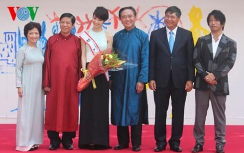 Inauguration de la fête vietnamienne au Japon - ảnh 1