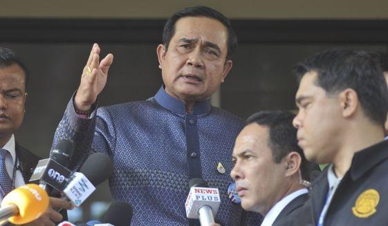 La Thailande lance une nouvelle stratégie économique - ảnh 1