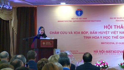 Colloque sur l'acupuncture du Vietnam à Moscou - ảnh 1