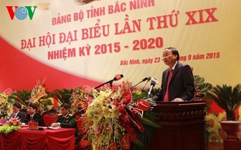 Les congrès du comité du Parti sont couronnés de succès   - ảnh 1