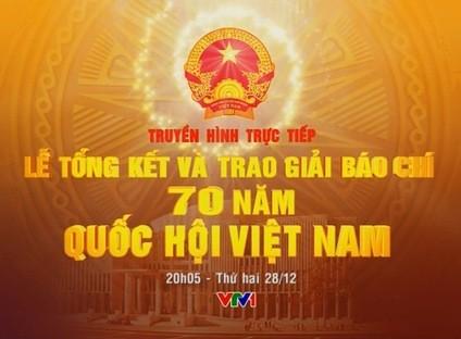 Prix de la presse en l'honneur du 70ème anniversaire de l'Assemblée nationale  - ảnh 1