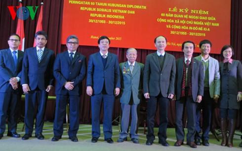 Les 60 ans des relations Vietnam-Indonésie célébrés à Hanoi - ảnh 1