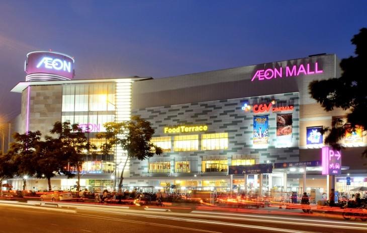 Les hypermarchés au Vietnam - ảnh 2