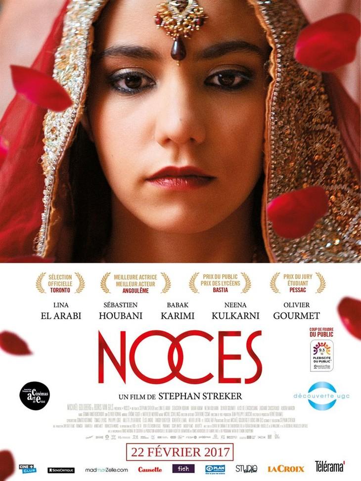 Le troisième Festival international du film d'amour de Mons au Vietnam - ảnh 1