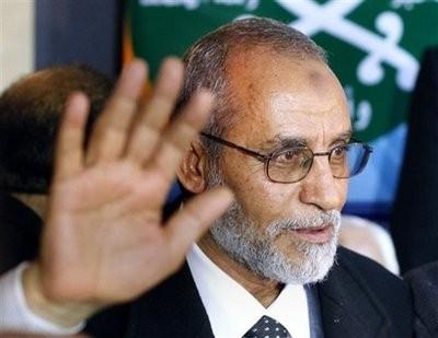 Mesir mengeluarkan perintah menangkap pemimpin  tinggi organisasi Ikhwanul Muslimin - ảnh 1