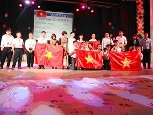 Vietnam memperoleh 3 medali emas dalam lomba matematika internasional BIMC 2013 - ảnh 1