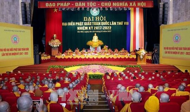 Sangha Buddha Vietnam tidak henti-hentinya melakukan pembaruan dan kreativitas untuk memenuhi  tuntutan periode integrasi dan perkembangan - ảnh 1
