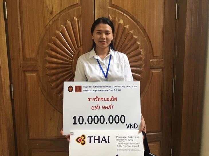 Kontes berorasi bahasa Thai di seluruh Vietnam-Arena main yang bermanfaat bagi mahasiswa yang belajar bahasa Thai di Vietnam - ảnh 1