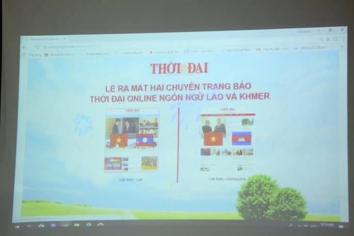 ເປີດຕົວໜັງສືພິມ  Thoi Dai ເອເລັກໂຕນິກ ພາສາລາວ ແລະ ພາສາຂະແມ - ảnh 1