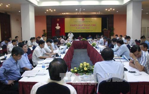 Parlamento vietnamita busca mejorar el proceso judicial - ảnh 1