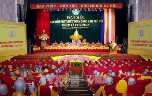 Inauguran el VIII Congreso del Budismo vietnamita - ảnh 1