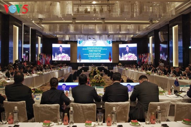 APPF 26 promueve la diplomacia parlamentaria en la zona Asia-Pacífico - ảnh 1