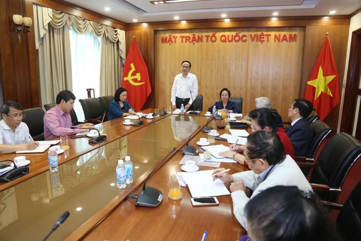 Frente de la Patria de Vietnam por promover el estudio y la solidaridad - ảnh 1