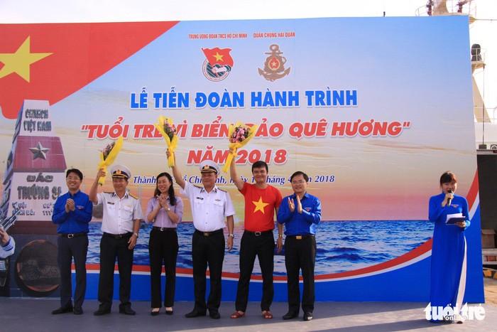 """Lanzan el décimo itinerario """"Jóvenes vietnamitas por mares e islas nacionales"""" - ảnh 1"""
