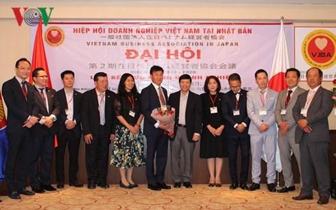 Comunidad empresarial de Vietnam en Japón hacia una renovación fuerte - ảnh 1