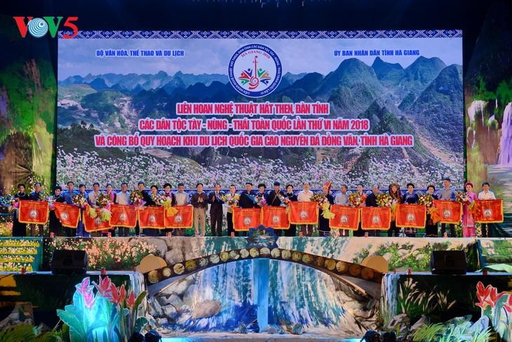 Comienza el Festival del Canto Then y la Cítara Tinh en Ha Giang - ảnh 1