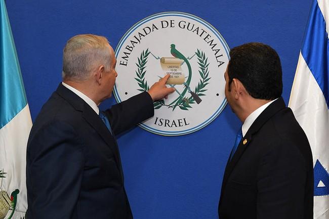 Liga Árabe suspende cooperación con Guatemala por cuestión de Jerusalén - ảnh 1