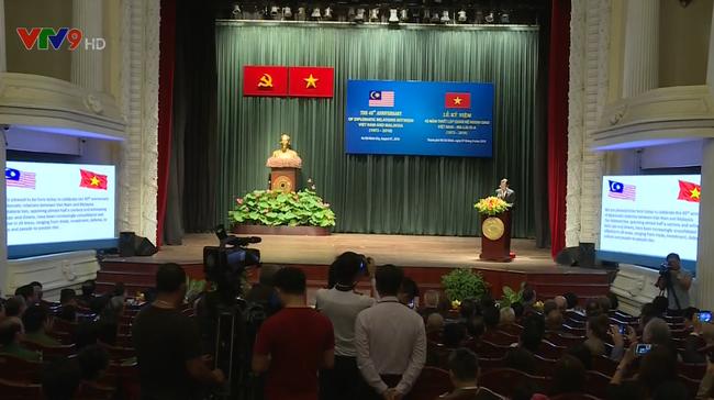 Ciudad Ho Chi Minh conmemora 45 años de relaciones diplomáticas Vietnam-Malasia - ảnh 1