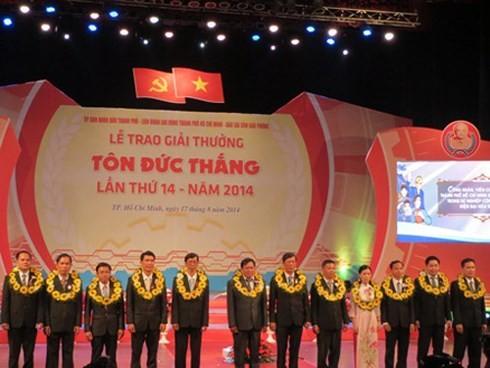 Premio Ton Duc Thang enaltece innovaciones técnicas  - ảnh 1