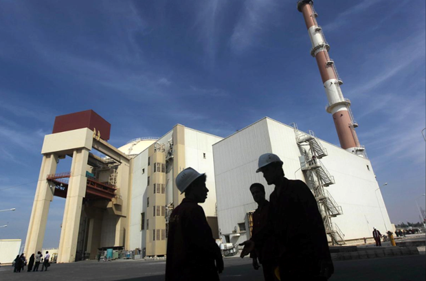 Advierte Irán que pudiera retirarse del acuerdo nuclear - ảnh 1